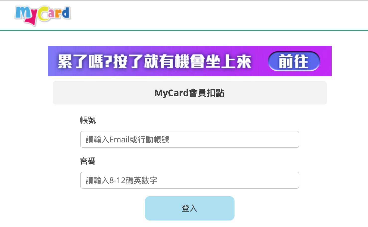 MyCard Wallet checkout