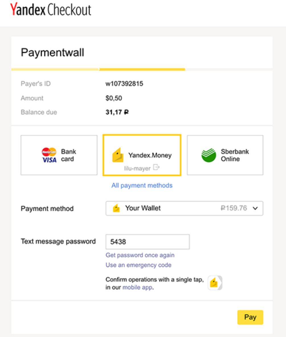 Yandex Money Gift Code